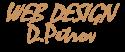 Уеб Дизайн | Изработка на сайт | Oнлайн магазин — SEO оптимизация