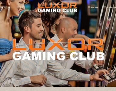 Уеб сайт на казина Луксор