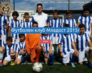 Уеб сайт на футболен отбор Младост 2015г.
