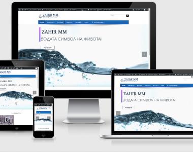Уеб сайт с опция за онлайн магазин на фирма ЗахирММ